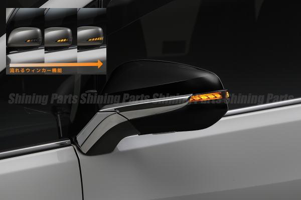 【流れるウインカー】「塗装済」30系アルファード/ヴェルファイア LEDウインカーミラー 左右セット ポジション&フットランプ付 //GGH/AYH/AGH/ALPHARD/VELLFIRE/ハイブリッド/Hybrid/ウィンカー/フットランプ/ベルファイヤー/ドアミラー/サイドミラー/流星