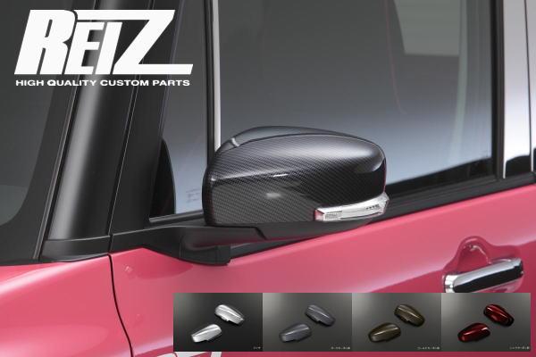 純正同形状のカバー交換式 REIZ ライツ 全3色 HA36S アルト アルトワークス アルトターボRS カスタムパーツ 新品 純交換式左右セット ドレスアップパーツ サイドミラー 定番キャンバス ドアミラーカバー ドアミラー ウインカーミラー キャロル