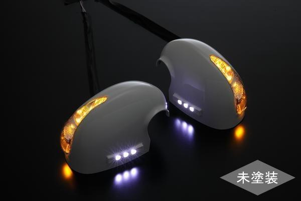 【REIZ(ライツ)】【未塗装】LA400Kコペン(ローブ/エクスプレイ/セロ) LEDウインカードアミラー 左右セット //COPEN/ダイハツ/DAIHATSU/LA400系コペン/コペンクーペ