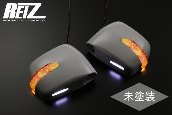 【REIZ(ライツ)】【未塗装】ワゴンR/RR/スティングレー(MH21S/MH22S) LEDウインカードアミラー 左右セット 純正交換タイプ //ワゴンRスティングレー/OEM/AZワゴンカスタムスタイル