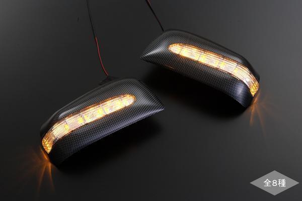 【Revier(レヴィーア)】「塗装済み」ラフェスタ(B30)/エクストレイル(T31)/NV350キャラバン(E26) LEDウインカードアミラー //ウィンカー/サイド/ターン/サイドマーカー/ニッサン/日産/NISSAN/汎用/SERENA/MURANO/X-TRAIL/CARAVAN/LAFESTA/カバー