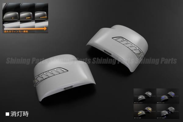 【REIZ(ライツ)】「流星バージョン」「未塗装」ジムニー(JB23W)5型~/ジムニーシエラ(JB43W)5型~ LEDウインカードアミラー ポジションフットランプ付き //SUZUKI/スズキ/汎用/ウィンカー/ウインカーミラー/サイドミラー/サイドマーカー