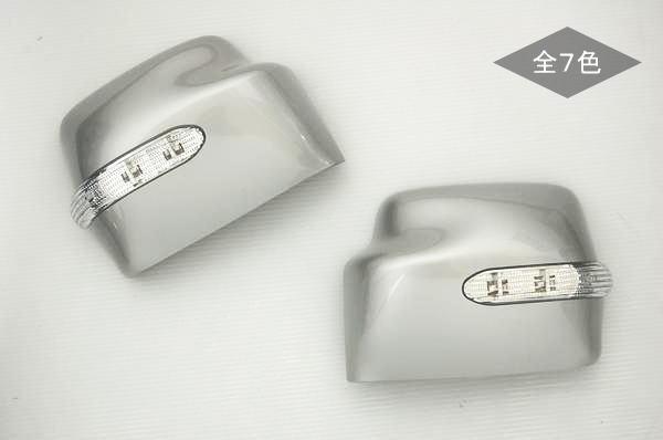【塗装済み】JB23Wジムニー※6型~ JB43Wジムニーシエラ※5型~ LEDウインカードアミラーカバー交換タイプ //SUZUKI/スズキ/汎用/ウィンカー/サイド/JIMNY/sierra