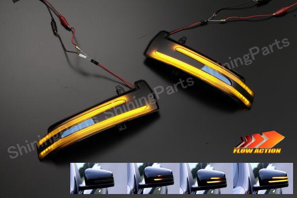[流れるウインカー] メルセデスベンツ Eクラス W212/S212/C207 ドアミラー用LEDウインカーレンズ 左右セット 純正交換 //ダイナミックウインカー/シーケンシャル/フロー/ドアミラー/サイドミラー/ウインカーミラー