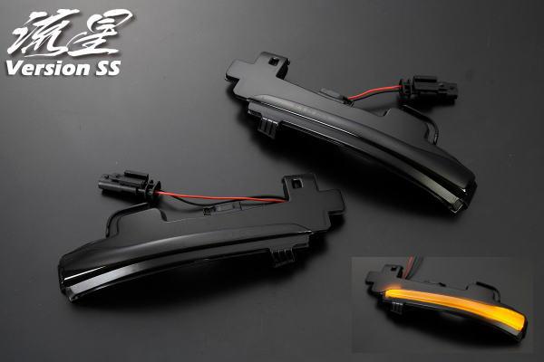 ボルボ S60 S80 V40 V60 V70 ドアミラー用ダイナミックウインカーレンズキット 左右セット //流れる/シーケンシャルウインカー/フロー/ドアミラー/サイドミラー/ウインカーミラー/VOLVO