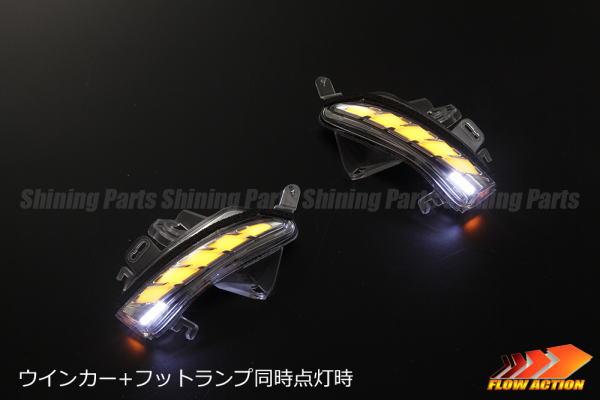 【Revier(レヴィーア)】「全2種」レクサスRC200T/RC300h/RC350/RC F LEDウインカーミラー用レンズキット //LEXUS/メッキパーツ/カスタムパーツ/ドアミラー/サイドミラー/ウィンカー/ターン/コーナー/ランプ/ライト/サイドマーカー/RC-F