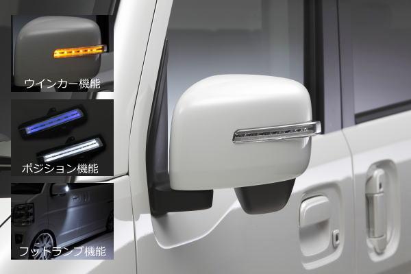 【REIZ(ライツ)】「カバー未塗装」DA17W/DA17V エブリイワゴン/エブリイバン※同型OEM含む LEDウインカーミラー ウェルカムライト付き //NV100クリッパーリオ/NV100クリッパーバン/スクラムバン/スクラムワゴン/ミニキャブバン/タウンボックス
