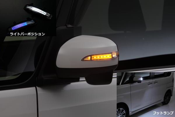【REIZ(ライツ)】ウェイク(LA700S/LA710S)※同型ハイゼットキャディー/ピクシスメガ LEDウインカーミラーレンズキット 純正交換式 左右 DAIHATSU/ダイハツ/ウィンカー/ターンランプ/ドアミラー/サイドミラー/カスタムパーツ/メッキパーツ
