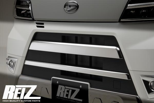 簡単装着 高級感アップ REIZ ライツ 鏡面仕上げ S321 S331系後期ハイゼットカーゴ ステンレス製フロントバンパーグリルカバー2P サンバーバン ピクシスバン メッキパーツ エアロ S330系 S320系 カスタム 高い素材 モール OEM 期間限定で特別価格 ドレスアップ オープンデッキバン カスタムパーツ