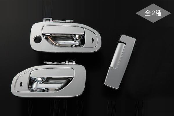 【Revier(レヴィーア)】「全2色」E26 NV350 キャラバン アウタードアハンドル交換式3P インテリジェントキー有無対応 //NISSAN/日産/ニッサン/CARAVAN/クロームメッキ/カーボン調