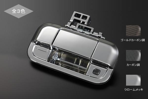 スマートキー 正規認証品 新規格 バックカメラ有無対応 REIZ ライツ 全3色 DA17Wエブリイワゴン DA17Vエブリイバン 交換式バックドアハンドル スズキ汎用 NV100クリッパーバン スクラムワゴン OEM NV100クリッパーリオ ミニキャブバン タウンボックス 5☆好評 スクラムバン