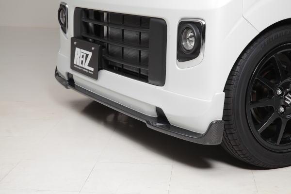 【REIZ(ライツ)】「純正色×リアルカーボン」SUZUKI DA17W エブリイワゴン フロントバンパーハーフスポイラー //エヴリ/EVERY/エブリ/イ/-/ィ/エアロ/aero/Front/Rear/Side/Step/スズキ/FRP