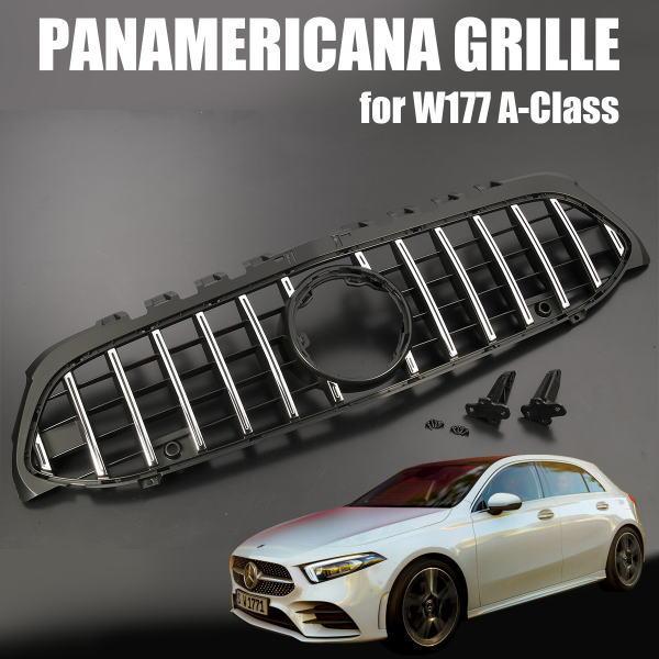 メルセデスベンツ W177 Aクラス 交換式パナメリカーナグリル[ブラック×クロームメッキ] //Mercedes-Benz/A-Class/GT/AMG/フロントグリル/メッキグリル/A180/A200/A35/A45