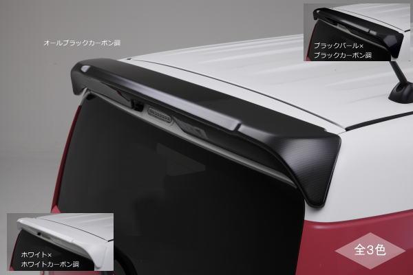 「全3色」MR31S/MR41S ハスラー リアルーフスポイラー ABS製 //エアロ/リアスポイラー/リアウイング/カスタムパーツ/ドレスアップパーツ/hustler/flair crossover/OEM車/フレアクロスオーバー/MS31S/MS41S