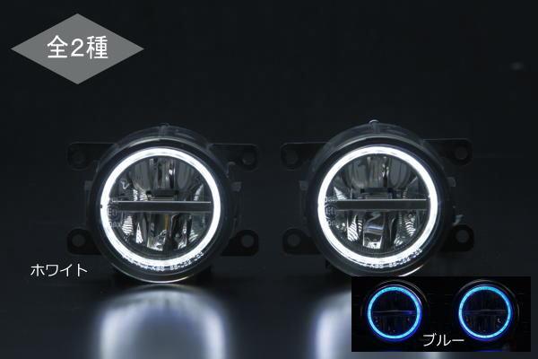 【REIZ(ライツ)】「Ver.2」DA17W/DA64Wエブリイワゴン LEDハイパワーフォグランプ 3Dライトバーイカリング付き 左右セット //スズキ汎用/SUZUKI汎用/OEM/スクラムワゴン/NV100クリッパーリオ/タウンボックス