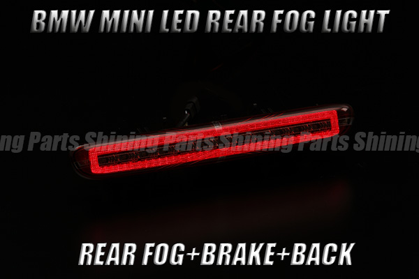 Revier Rakuten Global Market R56r57r58r59 Bmw Mini Cooper Led