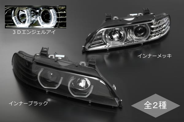 """EVOLUTION F"" ""all two colors"" BMW E39 5 series 3D angel eye headlight lamp / light bar /LED/ blinker / blinker"