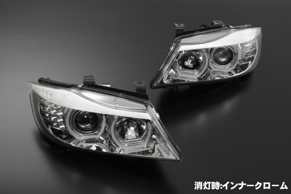 """""""進化"""",""""內部鉻""""寶馬 E90 3 系列早期 3D 光規格 3D 蓋特坦克頭燈 0824年樂天卡司"""