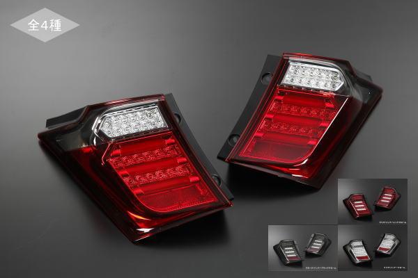 期間限定価格!【Revier(レヴィーア)】[流星バージョン] GB3/GB4/GP3 フリード オールLEDテールランプ //フリードスパイク/フリードハイブリットにも装着可能 //ライト/バック/ランプ/