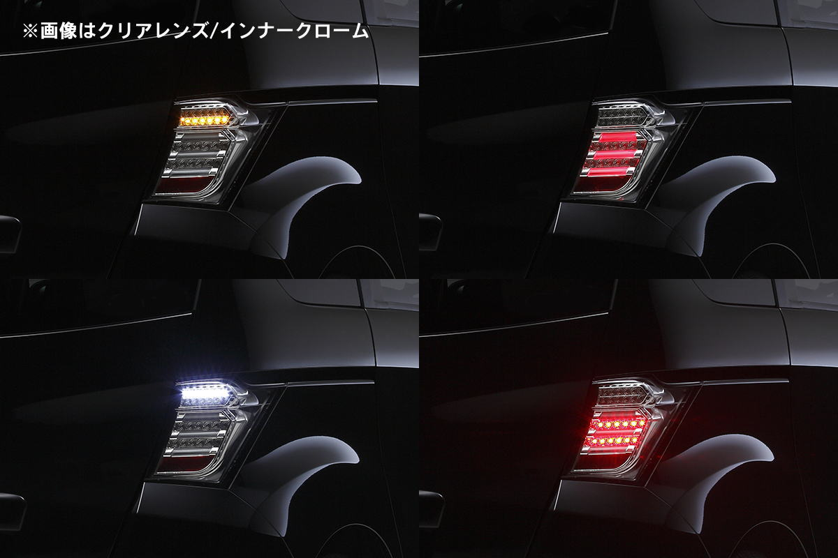 GB3/GB4/GP3 釋放和釋放穗 / 釋放混合所有 LED 尾燈 / 回 / 燈 /free/spike/hybri / 本田/本田