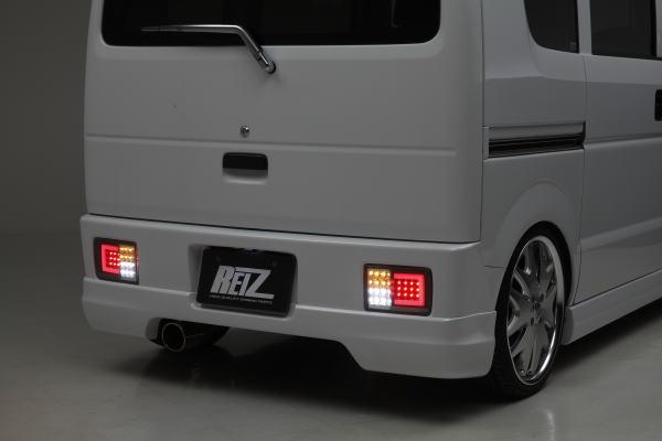 【REIZ(ライツ)】「全7色」エブリイバン(DA17V/DA64V) オールLEDテールランプ Ver.2 ライトバースタイル //エブリ/エヴリ/イ/ィ/-/every/リア/バック/ブレーキ/ライト