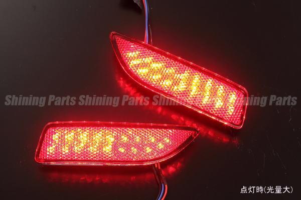 【Revier(レヴィーア)】「反射&2段階点灯機能付き」LEXUS ZWA10 CT200h LEDリフレクター レクサス //リアバンパーライト/反射板/リフレックスリフレクター/反射シール/カスタムパーツ/リアライト/リアランプ/テールライト/テールランプ