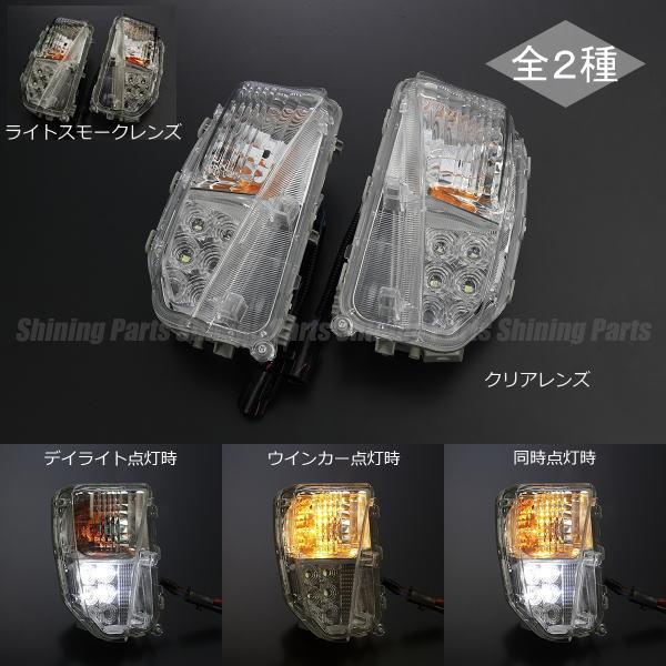 30系プリウス後期/プリウスPHV US仕様 LEDデイライト付きフロントウインカー 左右セット //ZVW30/ZVW35/prius/30プリウス/フロントウィンカー/北米仕様/アフターパーツ/コーナーランプ