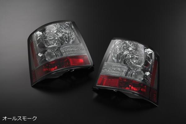 在庫処分!「スモークレンズインナーメッキ」レンジローバースポーツL320前期(2005年~2009年モデル) LEDテールランプ 左右セット //ランドローバー/ランドローバー/Land Rover/Range Rover Sport/カスタム/ドレスアップ/初代/テールライト
