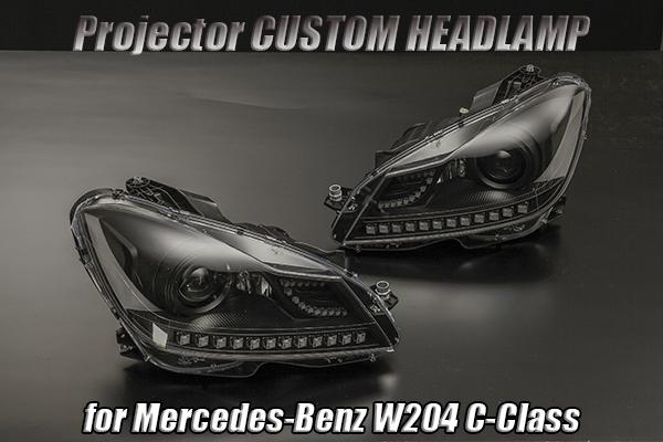 在庫処分!「インナーブラック」メルセデスベンツ W204 Cクラス 3Dエンジェルアイ ヘッドライト //mercedes/benz/Class/Sedan/C-Class/WAGON/セダン/ワゴン/ヘッドランプ/カスタムパーツ/ドレスアップパーツ/プロジェクター/アフターパーツ/修理パーツ