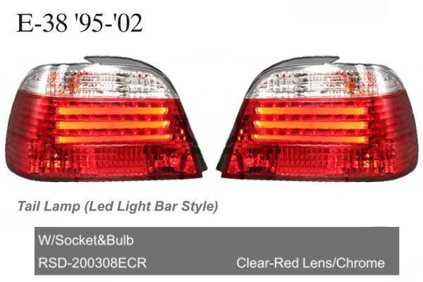 在庫処分!「レッドクリアレンズ」BMW 7シリーズ E38 3Dライトバー仕様LEDテールランプ 左右セット LEDテールライト/カスタムパーツ/ドレスアップパーツ/アフターパーツ/補修パーツ/修理パーツ