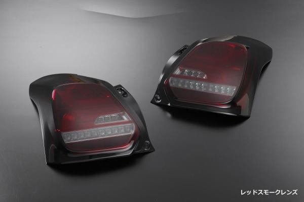 当店通常価格より1万円お得 シーケンシャルウインカーのLEDテール アウトレット品 激安格安割引情報満載 流れるウインカー レッドスモーク 正規逆輸入品 ZC33S スイフトスポーツ LEDテールランプ 左右セット カスタムパーツ スズキ ドレスアップパーツ 流星バージョン SUZUKI LEDテールライト SWIFT 4代目スイフト
