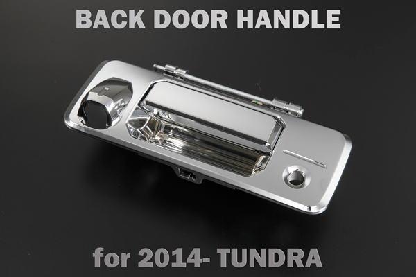 2014y~ TOYOTA タンドラ クロームメッキ バックドアハンドル 交換式 バックカメラ有り用