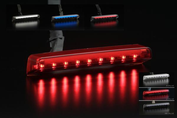 【REIZ(ライツ)】【Ver3】「全7種」スイフトスポーツ(ZC32S)/スイフトRS(ZC72S/ZD72S) LEDハイマウントストップランプ 純正リアスポイラー用 LEDライトバースタイル //ライト/スズキ/SWIFT/SPORTS/