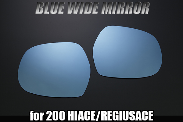 revier ランドクルーザープラド exchange type wide blue mirror lens