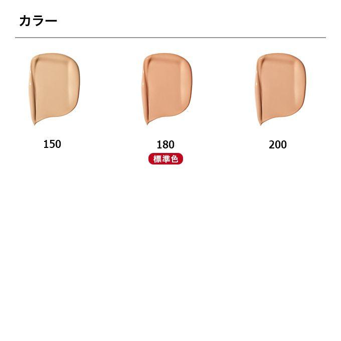レブロン カラーステイ メイクアップ ND レブロン 楽天市場店