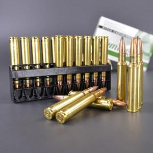 レミントン 空薬きょう 30-06SPRG ライフル弾 弾頭付 やっきょう ライフルカートリッジ 空薬莢