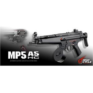 東京マルイ 電動ガン MP5A5 ハイサイクルカスタム エアガン ガスガン サバゲー装備 MP5A5HC ミリタリーグッズ サバイバルゲーム
