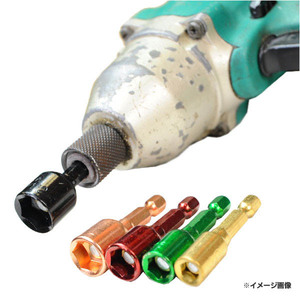 Nut setters bit electric screwdriver 5 species set iit hex head drill screw bolt flower garden tool wrench driver military outdoor hobby goods sale sale DIY tools air tool sale store