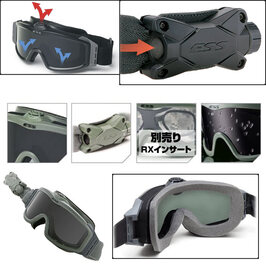 ESS簡介NVG風鏡渦輪竹莢魚安合身740-0132| 支持騎士展望対応暗視範圍的生存遊戲軍事商品軍事用品sabage裝備眼睛服裝摩托車防塵陰結尾