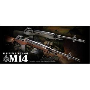 東京マルイ 電動ガン M14 ファイバータイプ TOKYO MARUI ハンドガン 抹消 ピストル 18才以上用 18歳以上用 電動ブローバック