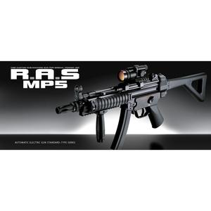 東京マルイ 電動ガン MP5 R.A.S カスタマイズMP5 MP5レイル カスタムベースMP5 特殊部隊用