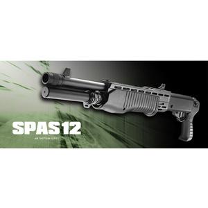東京マルイ エアーショットガン SPAS 12 TOKYO MARUI ソフトエアーガン ソフトエアガン 18歳以上用 ポンプアクション 散弾銃