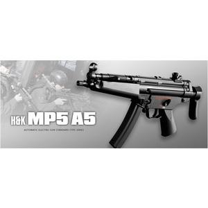 東京マルイ 電動ガン H&K MP5A5 TOKYO MARUI HG ライフル サブマシンガン SMG 18才以上用 18歳以上用