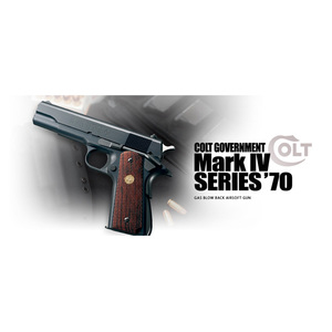 Tokyo Marui gas gun Colt Government mark IV series 70 military COLT TOKYO MARUI handgun pistol gas gun more than 18 years of age for more than 18 years of age for blowback toys hobby Tegan outdoor gadgets sale sale sale store
