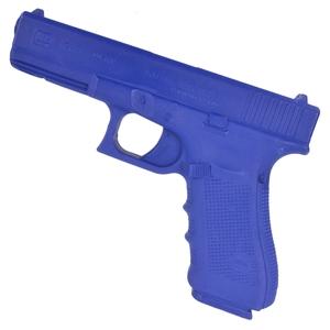ブルーガン トレーニングガン Glock17 Gen4 グロック17