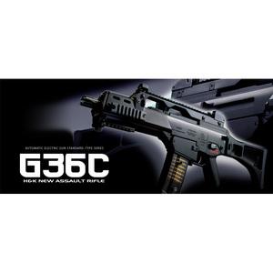 東京マルイ 電動ガン H&K G36C TOKYO MARUI 小銃 ライフル 18歳以上用 18才以上用 スタンダード電動ガン STD電動ガン エアガン エアソフトガン サバイバルゲーム サバゲー