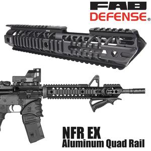 FABディフェンス 実物 クワッドレイル M4 M16用 NFR EX ファブディフェンス DEFENSE レイルマウント レールアクセサリー トイガンパーツ サバゲー用品