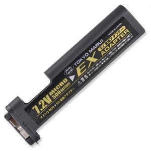东京丸井前转换适配器 500 微电池为东京丸井电动枪军事收藏品 sabage 设备的