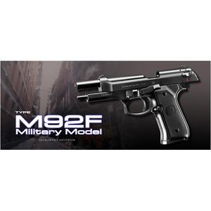 東京マルイ ガスガン ベレッタM92F ミリタリーモデル | Beretta TOKYO MARUI ハンドガン 抹消 ピストル ガス銃 18才以上用 18歳以上用 ガスブローバック
