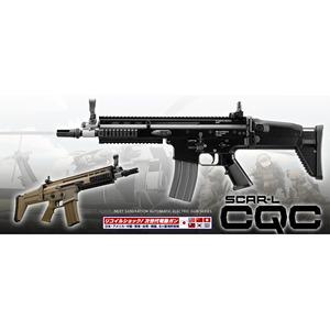 東京マルイ 次世代電動ガン SCAR-L CQC [ ダークアース ] スカーライト TOKYOMARUI 小銃 ライフル 18才以上用 18歳以上用 次世代電動ライフル エアガン エアソフトガン